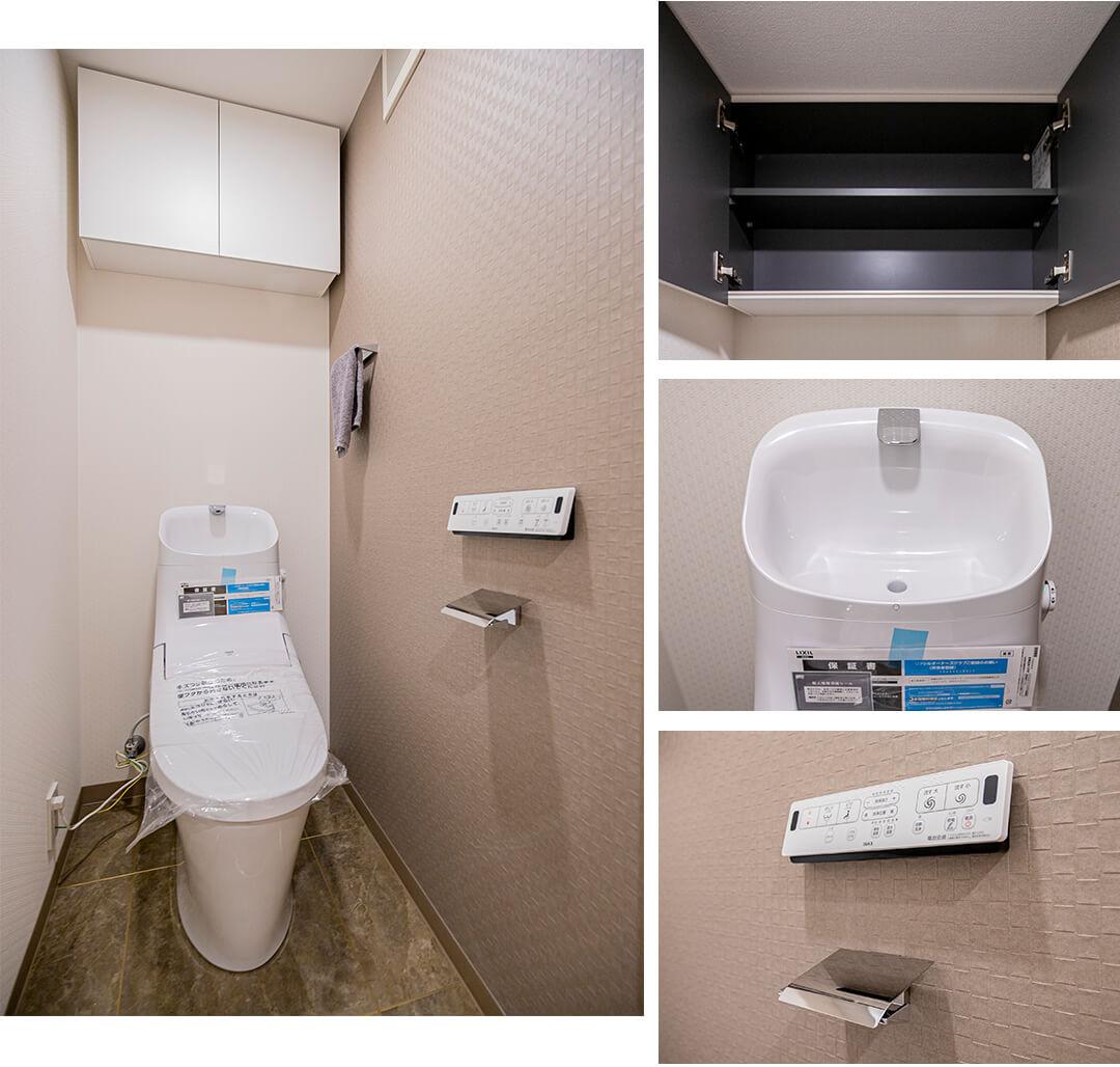 セザール松陰神社のトイレ