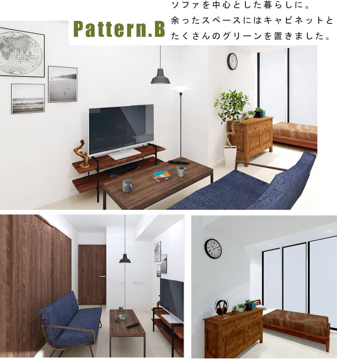 宮益坂ビルディングザ・渋谷レジデンスの洋室の内装事例