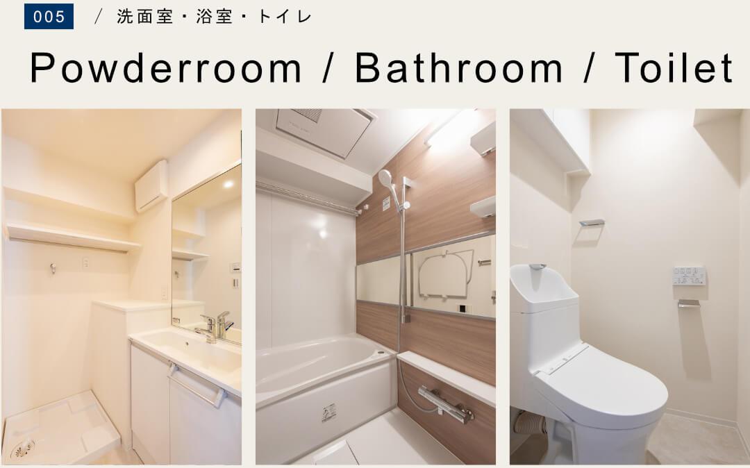 ブリリアンス日本橋浜町 602号室の洗面室・浴室・トイレ