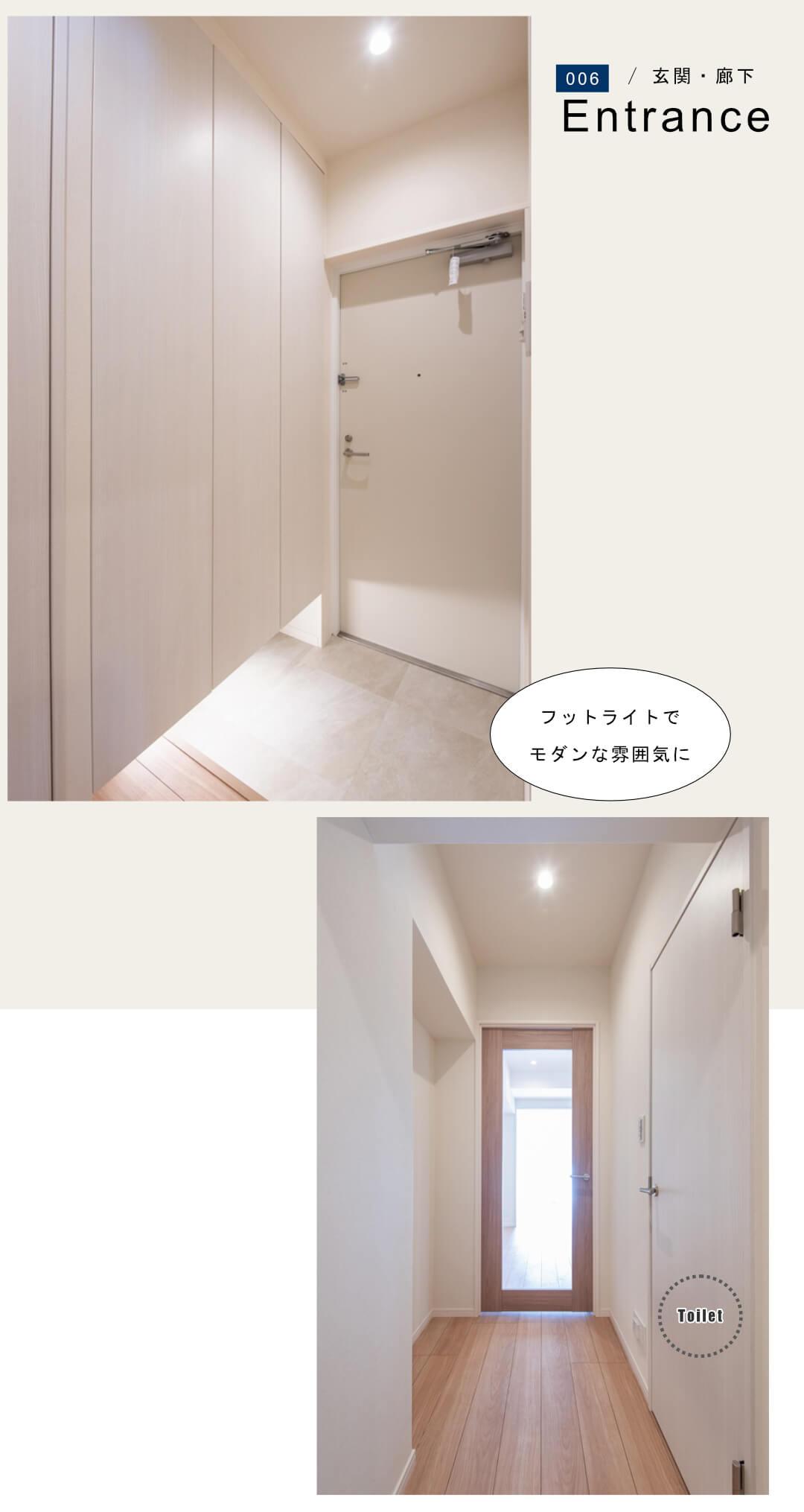 ブリリアンス日本橋浜町 602号室の玄関・廊下