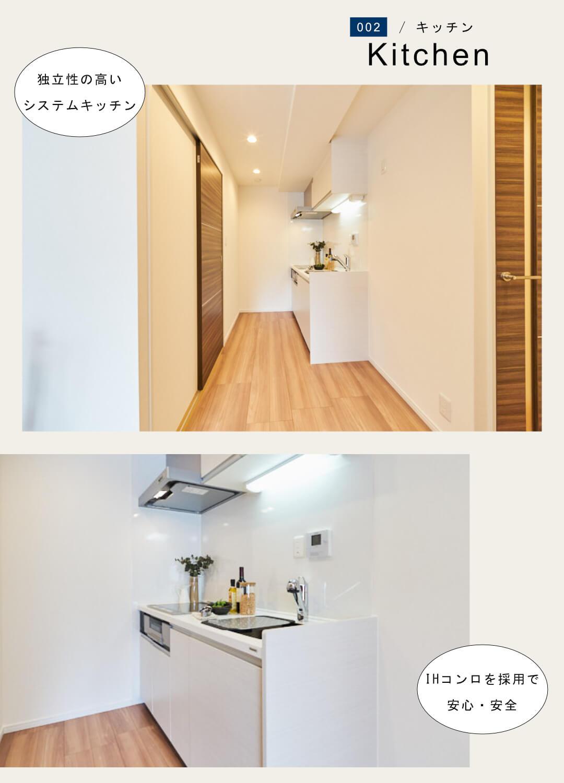 マンション五反田 603号室のキッチン