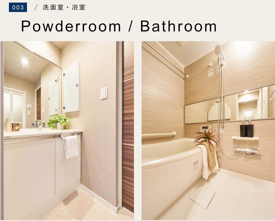 マンション五反田 603号室の洗面室・浴室