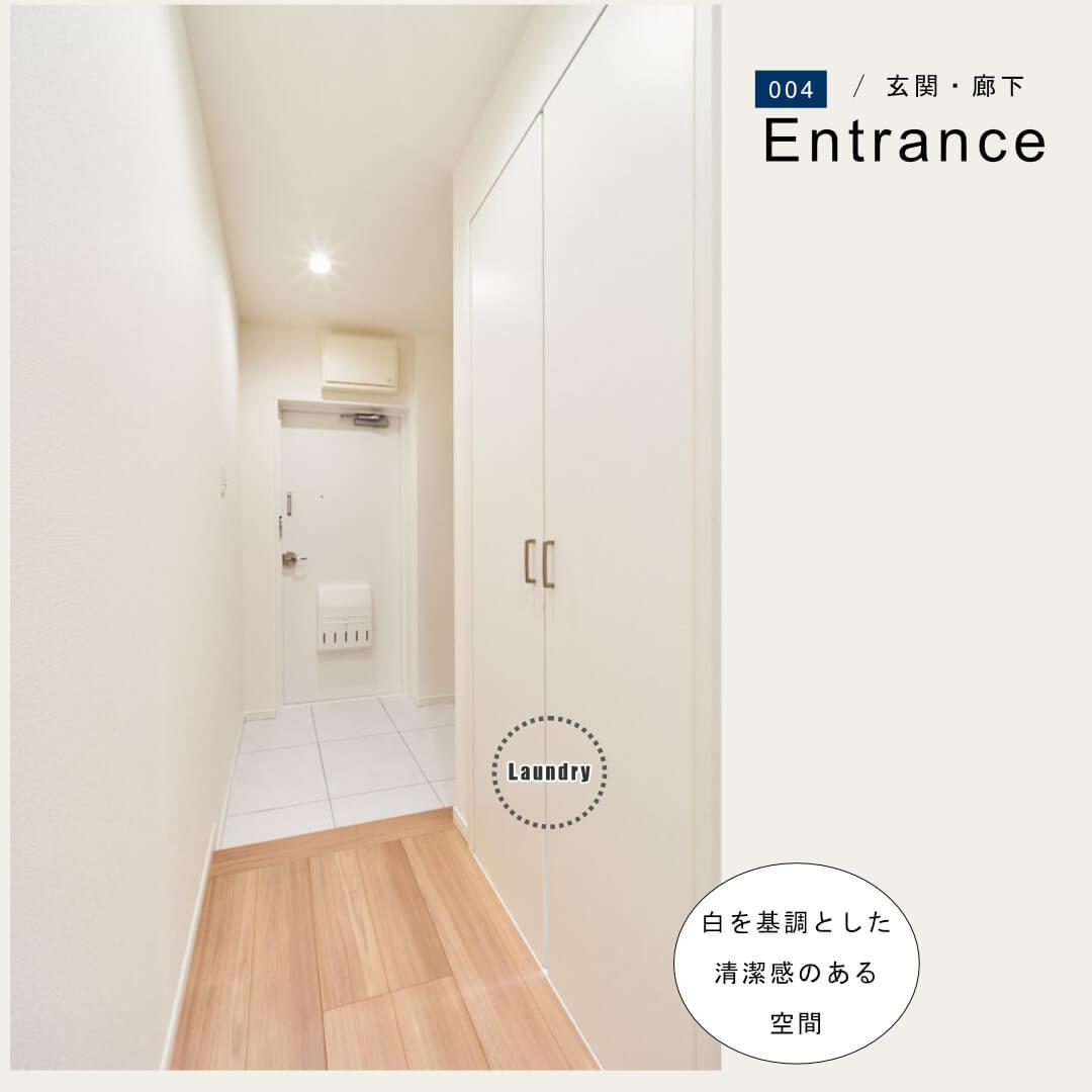 マンション五反田 603号室の玄関・廊下