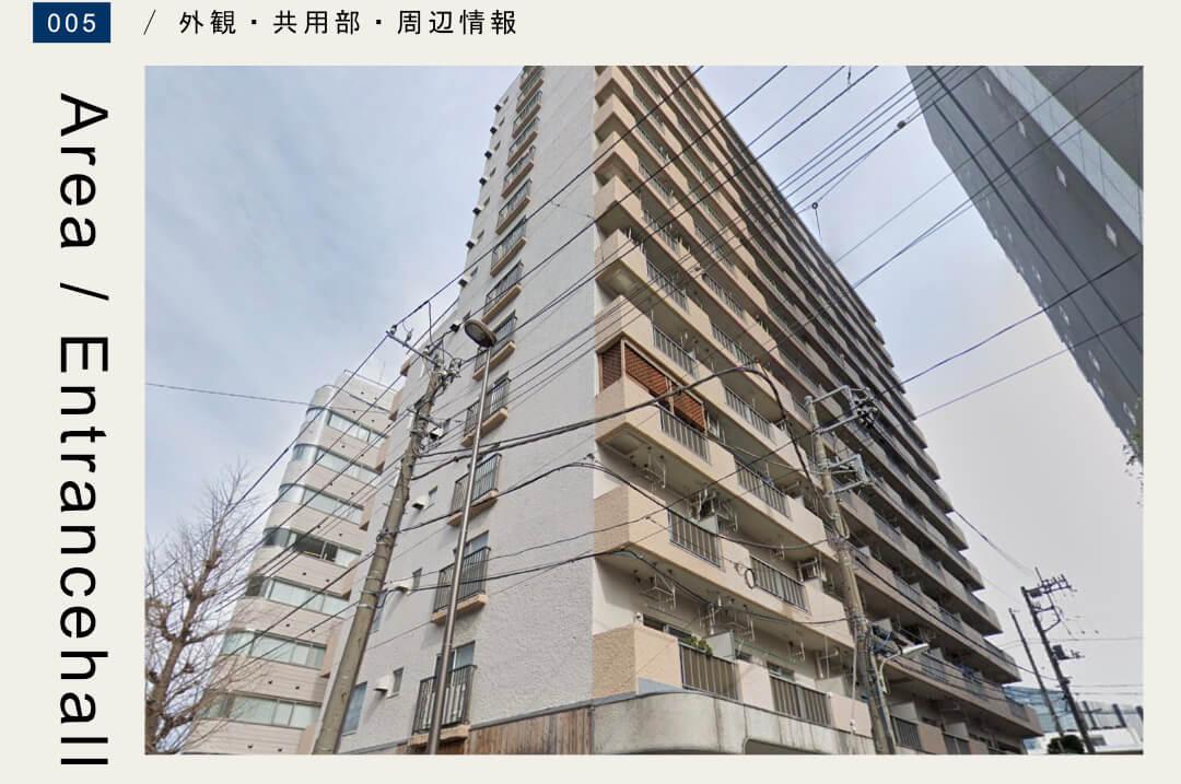 マンション五反田 603号室の外観