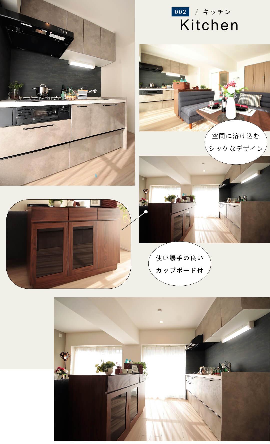 マンションニュー恵比寿のキッチン