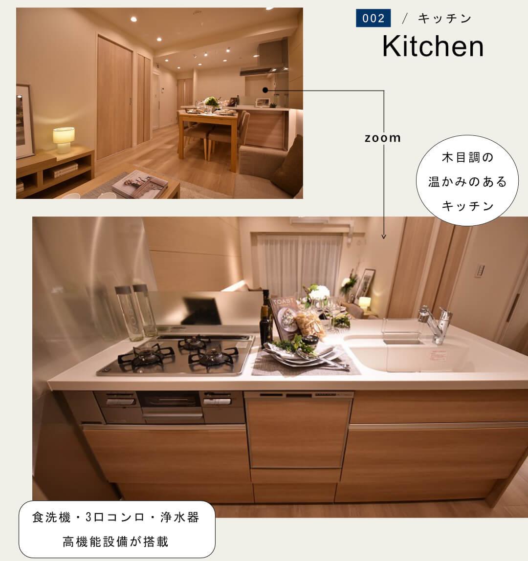 菊川グリーンハイツのキッチン