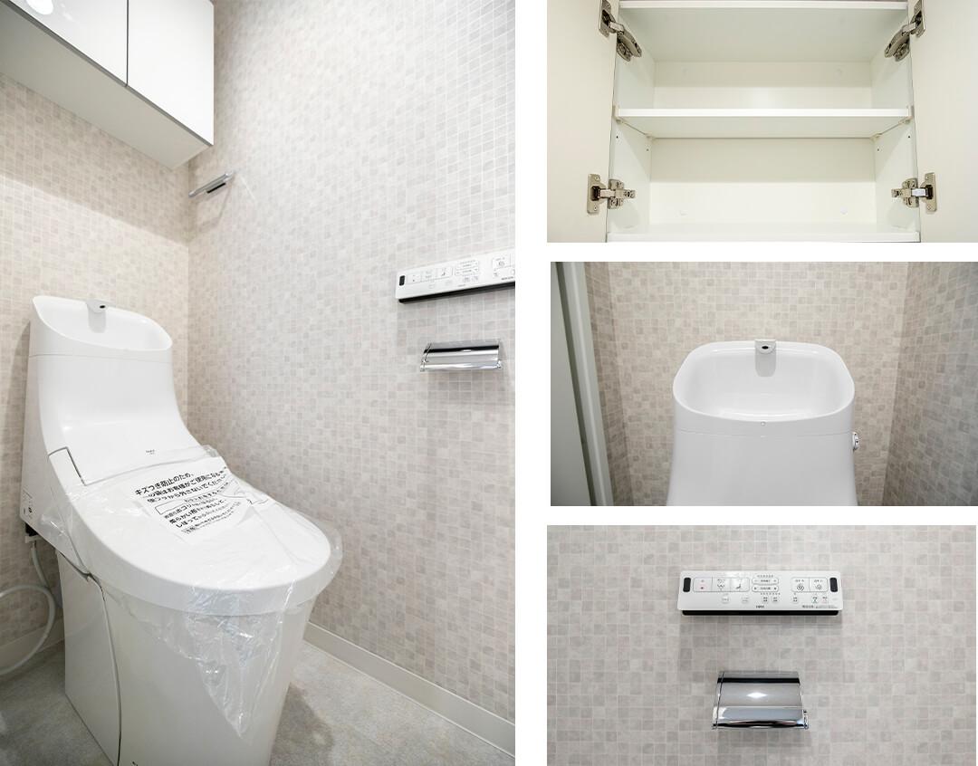 武蔵小山コーポラスのトイレ