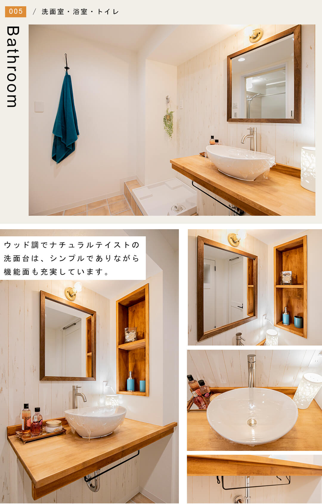 ライオンズマンション新富町第2の洗面室