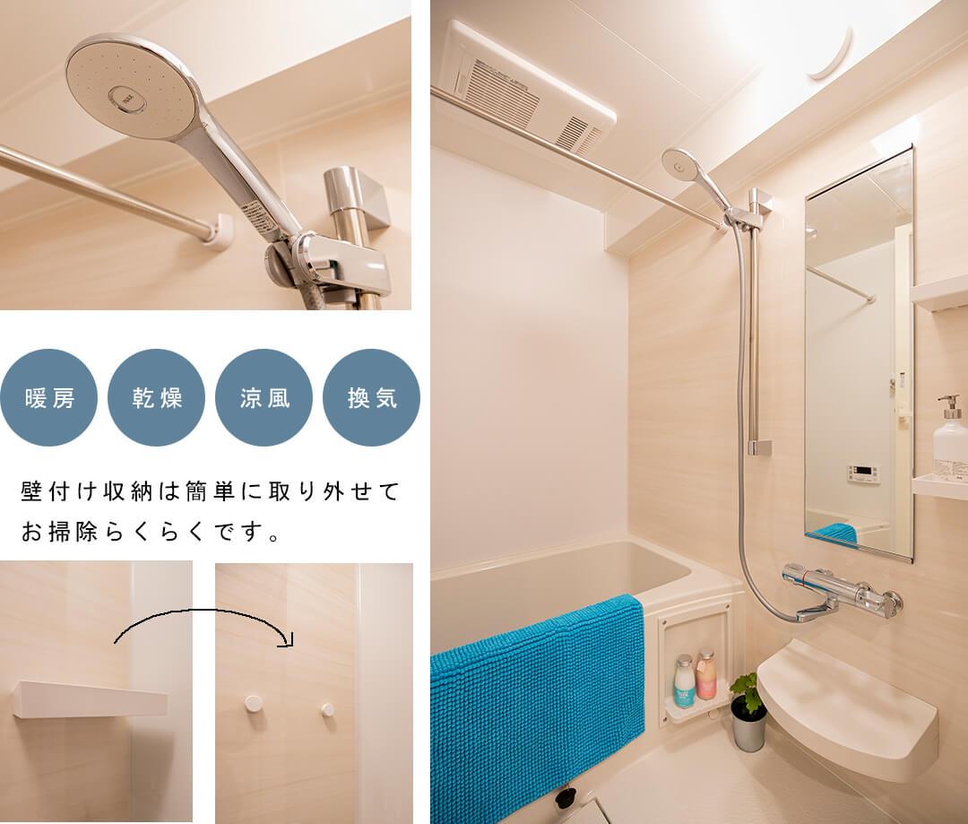 ライオンズマンション新富町第2の浴室