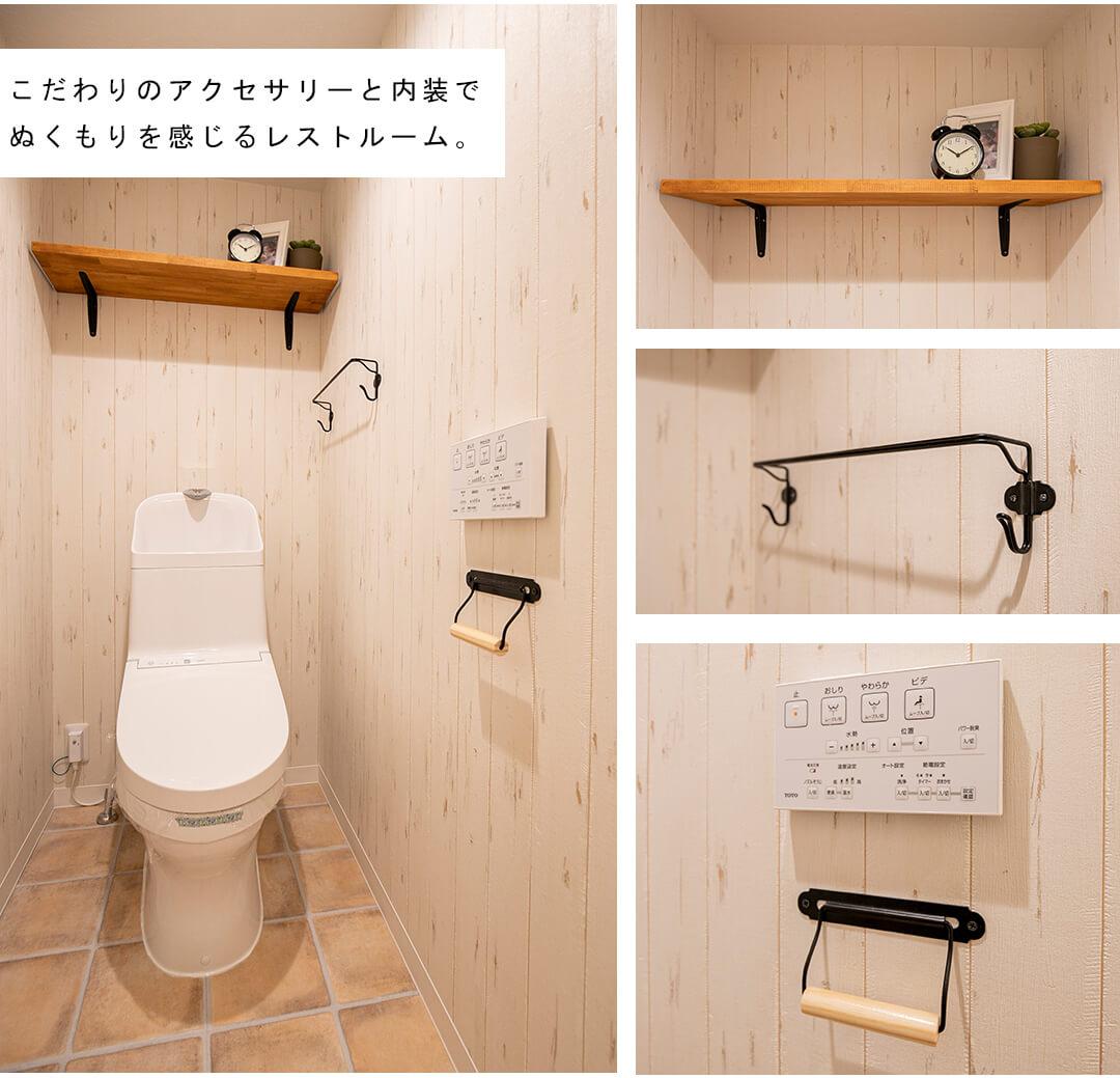 ライオンズマンション新富町第2のトイレ