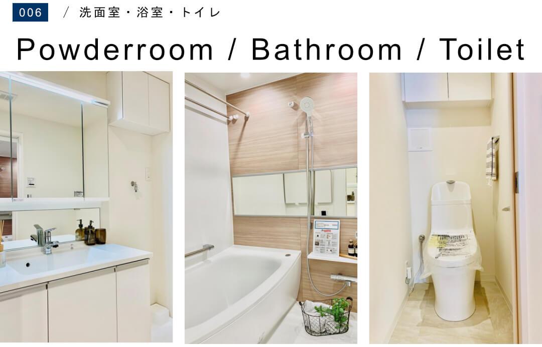 ユーロハイツ天沼 302号室の洗面室・浴室・トイレ