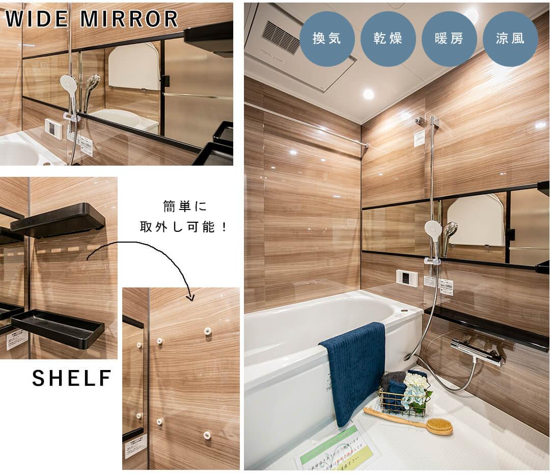 セザール荻窪の浴室