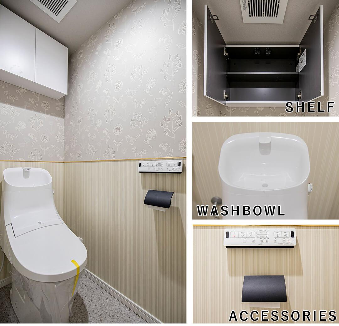 セザール荻窪のトイレ