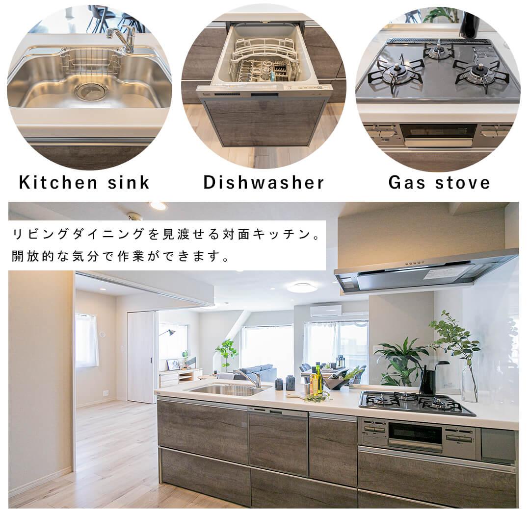 朝日マンション新中野のキッチン