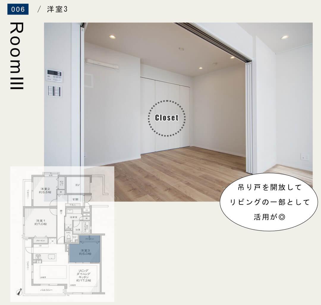 ナイスアーバン石神井公園 201号室の洋室3