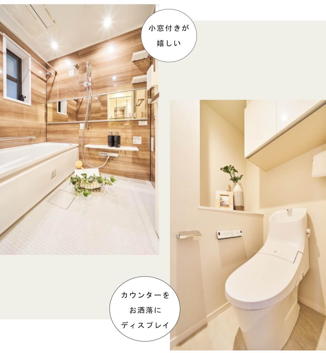 ナイスアーバン石神井公園 201号室の浴室・トイレ
