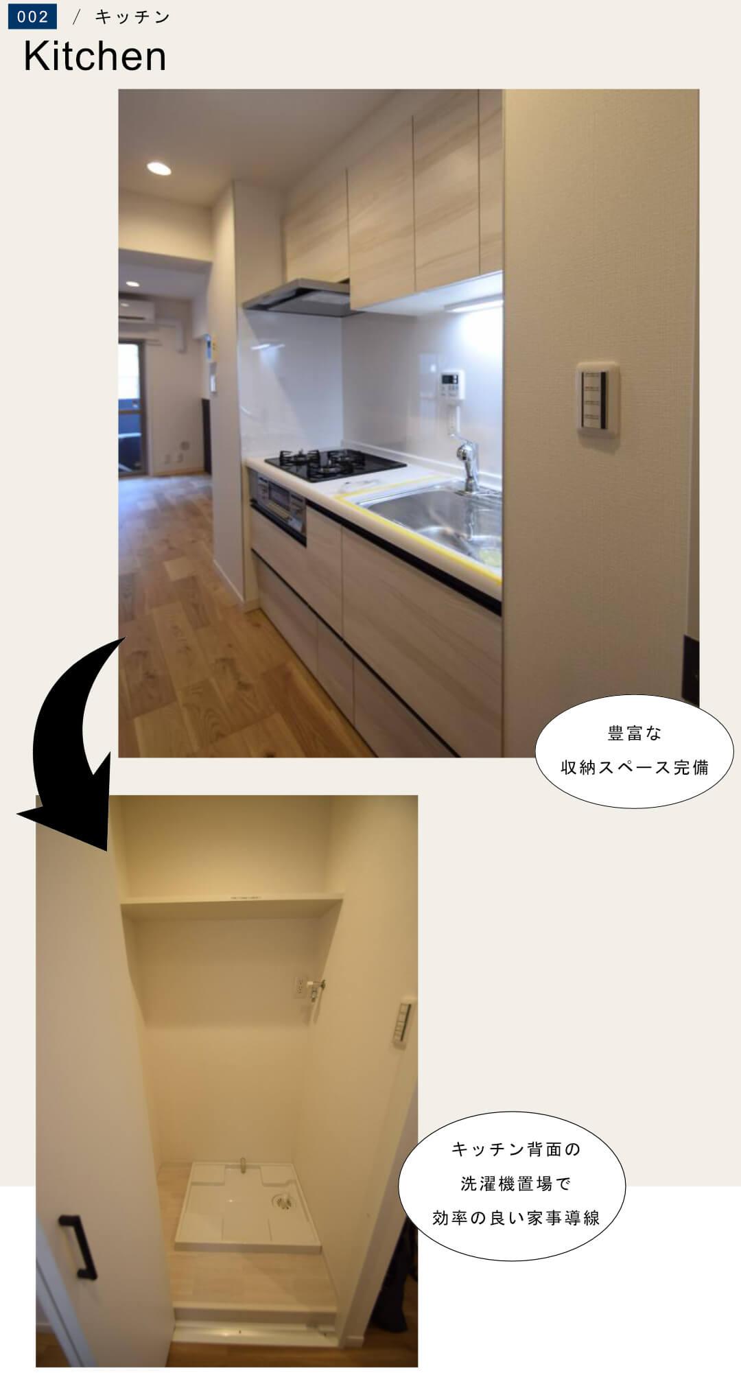 セザール御殿山305号室のキッチン
