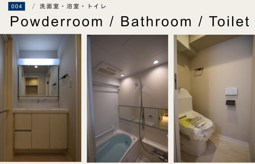 セザール御殿山305号室の洗面室・浴室・トイレ