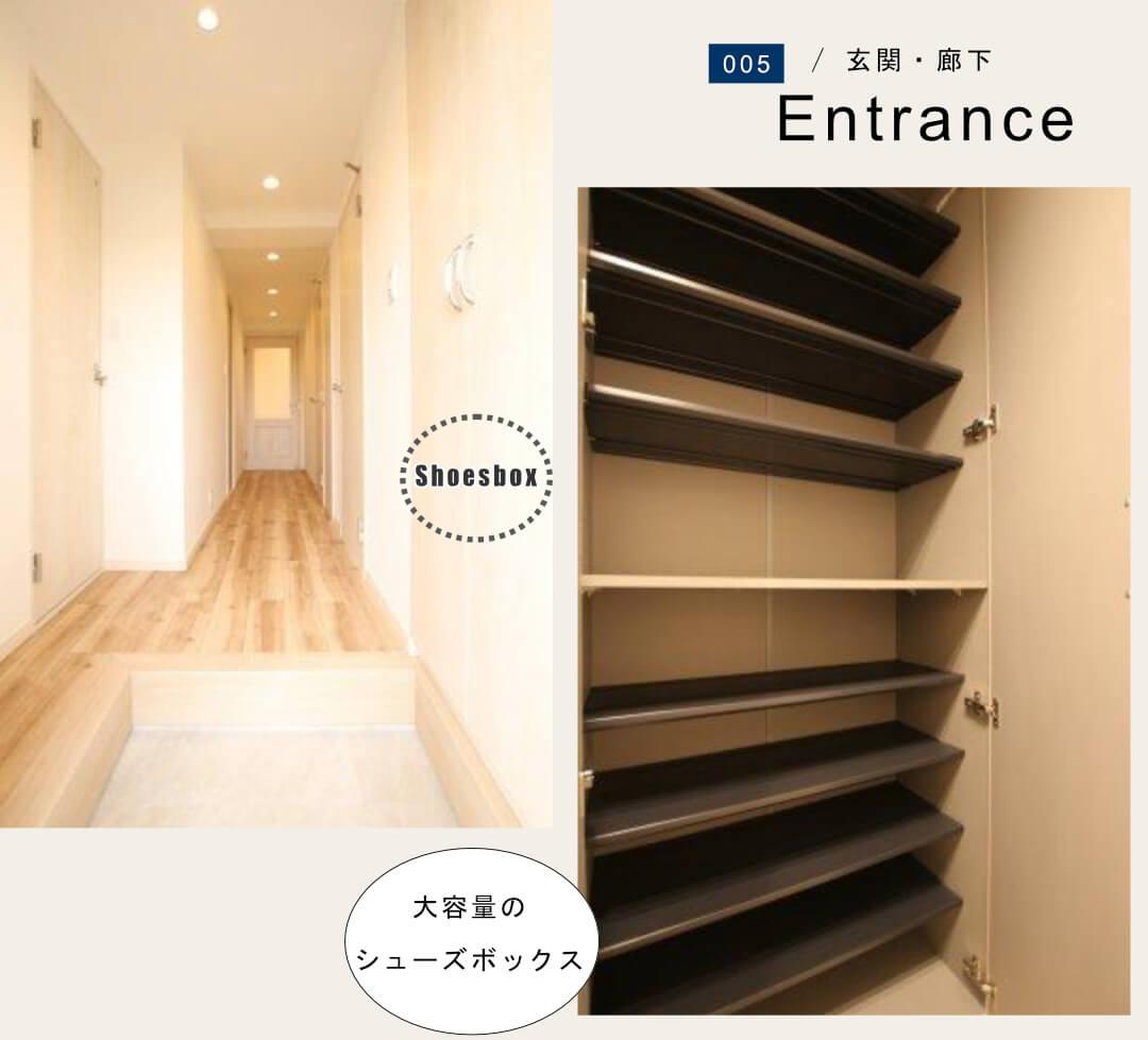 コスモ二子玉川 4階の玄関