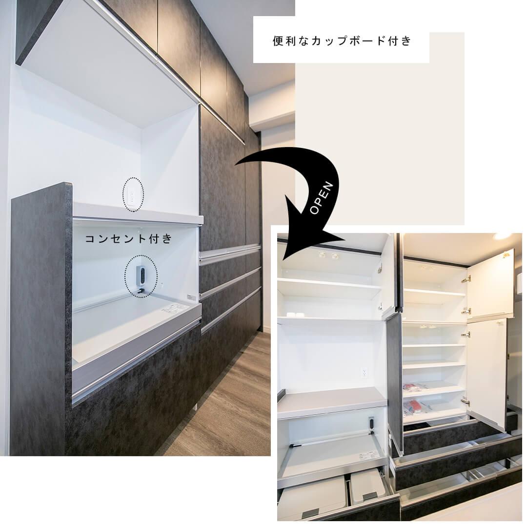 パルティール赤坂のキッチン