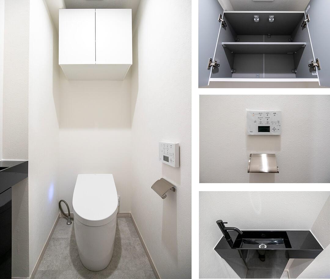 パルティール赤坂のトイレ