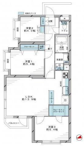 二子玉川 開口部が多い人気の角部屋 間取り図