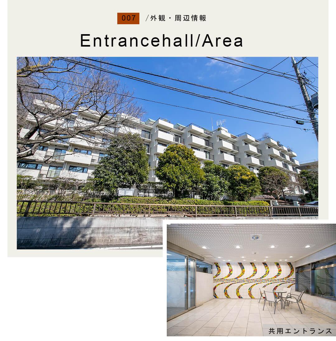007外観,周辺情報,Entrancehall,Area