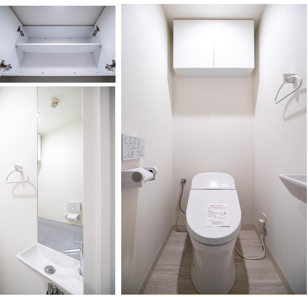 シャンボール瀬田のトイレ