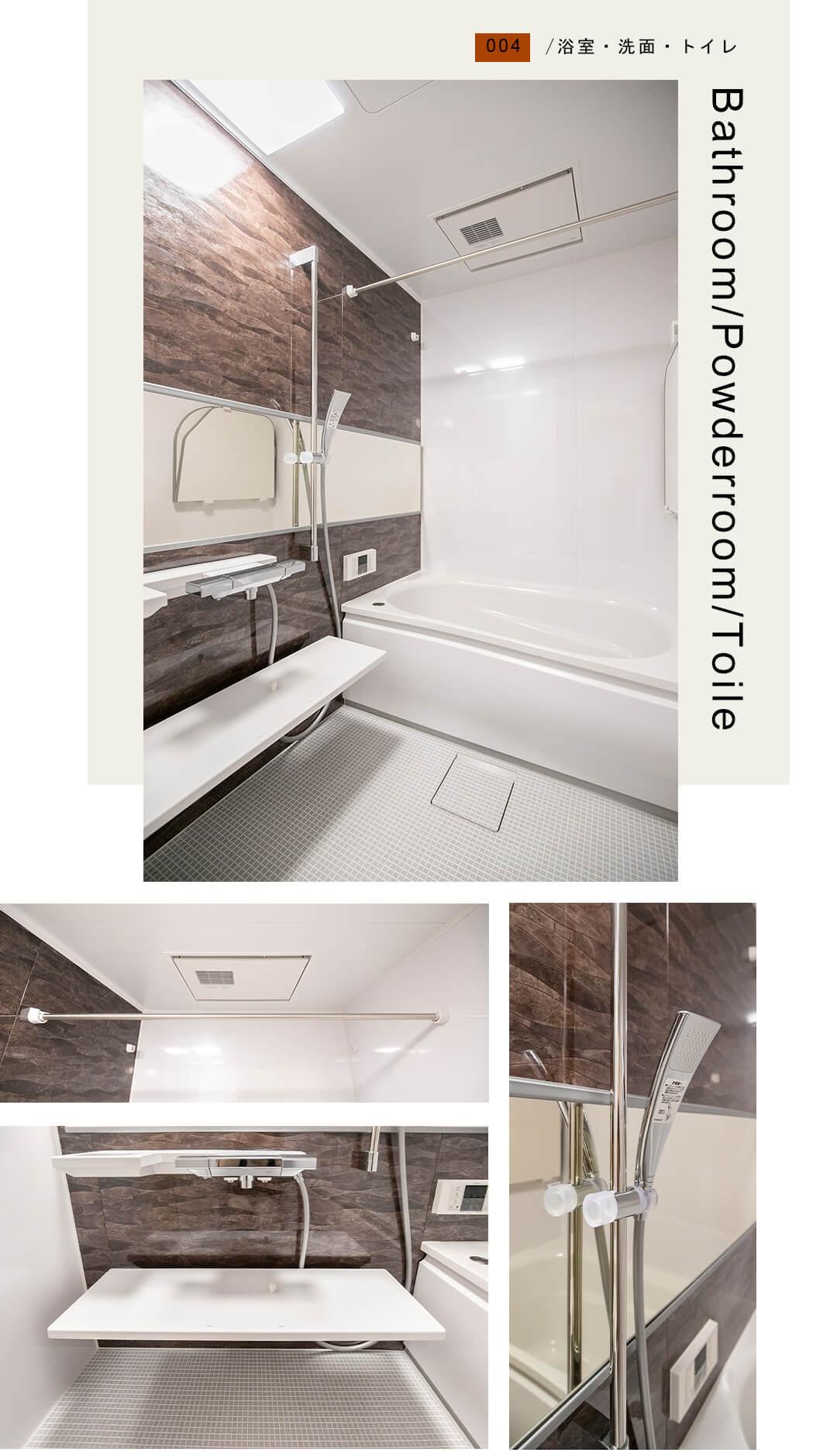 004浴室,洗面,トイレ,Bathroom,Powderroom,Toile