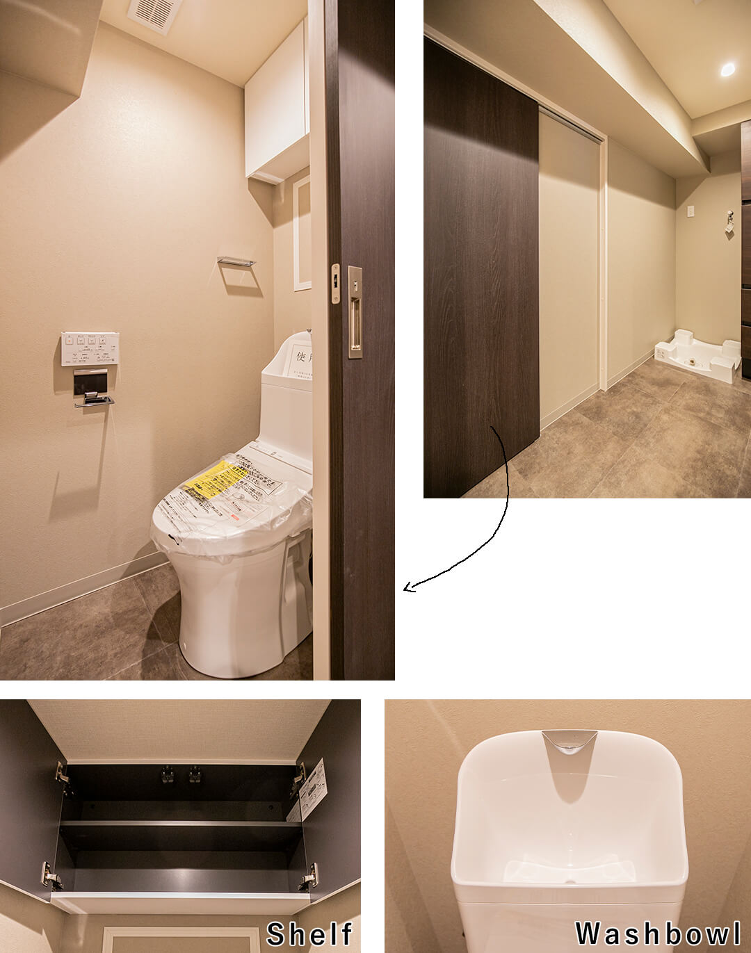 北品川ホームズのトイレ