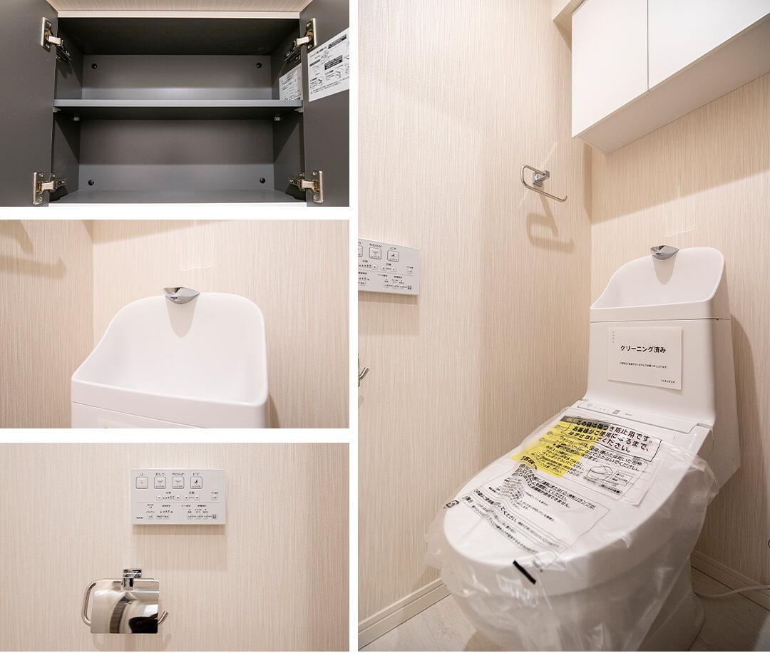 パークハウス用賀のトイレ
