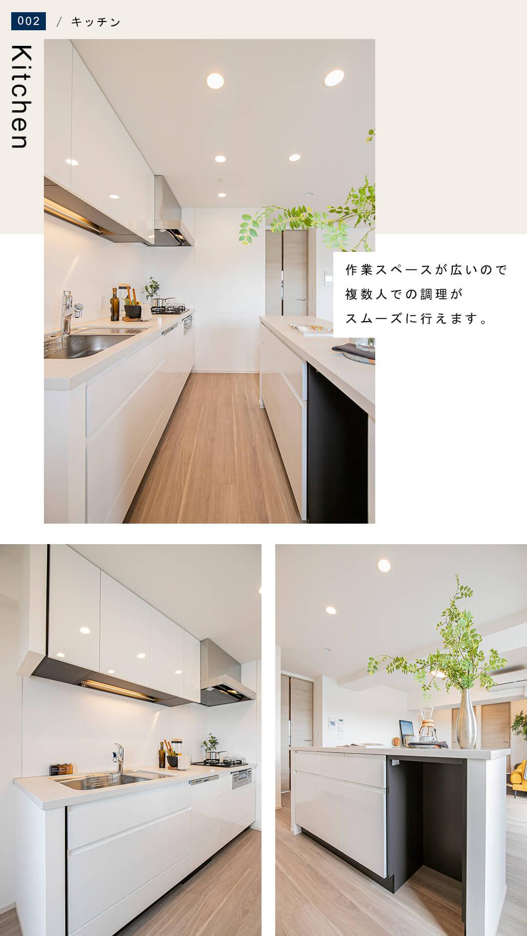 ピアース阿佐ヶ谷のキッチン
