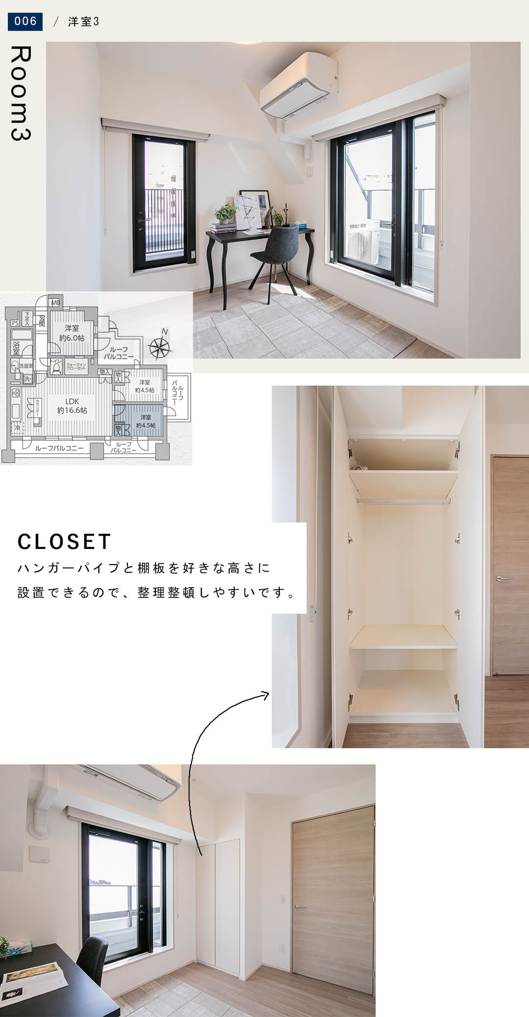 ピアース阿佐ヶ谷の洋室