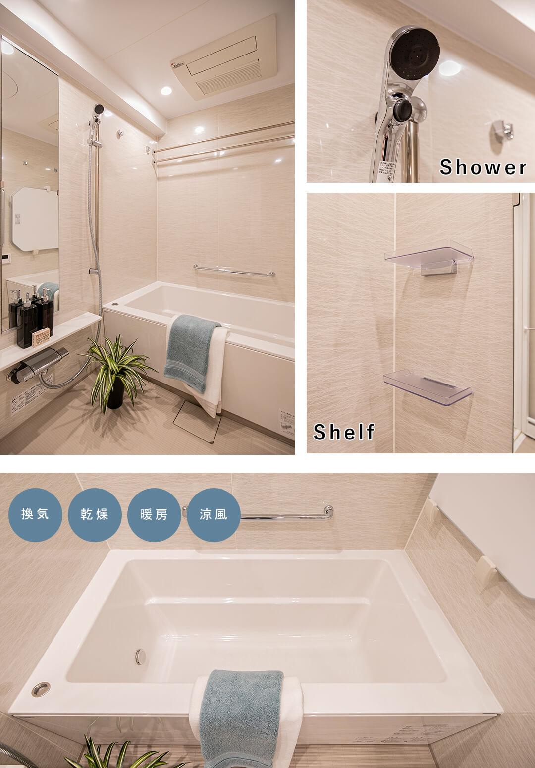 ピアース阿佐ヶ谷の浴室