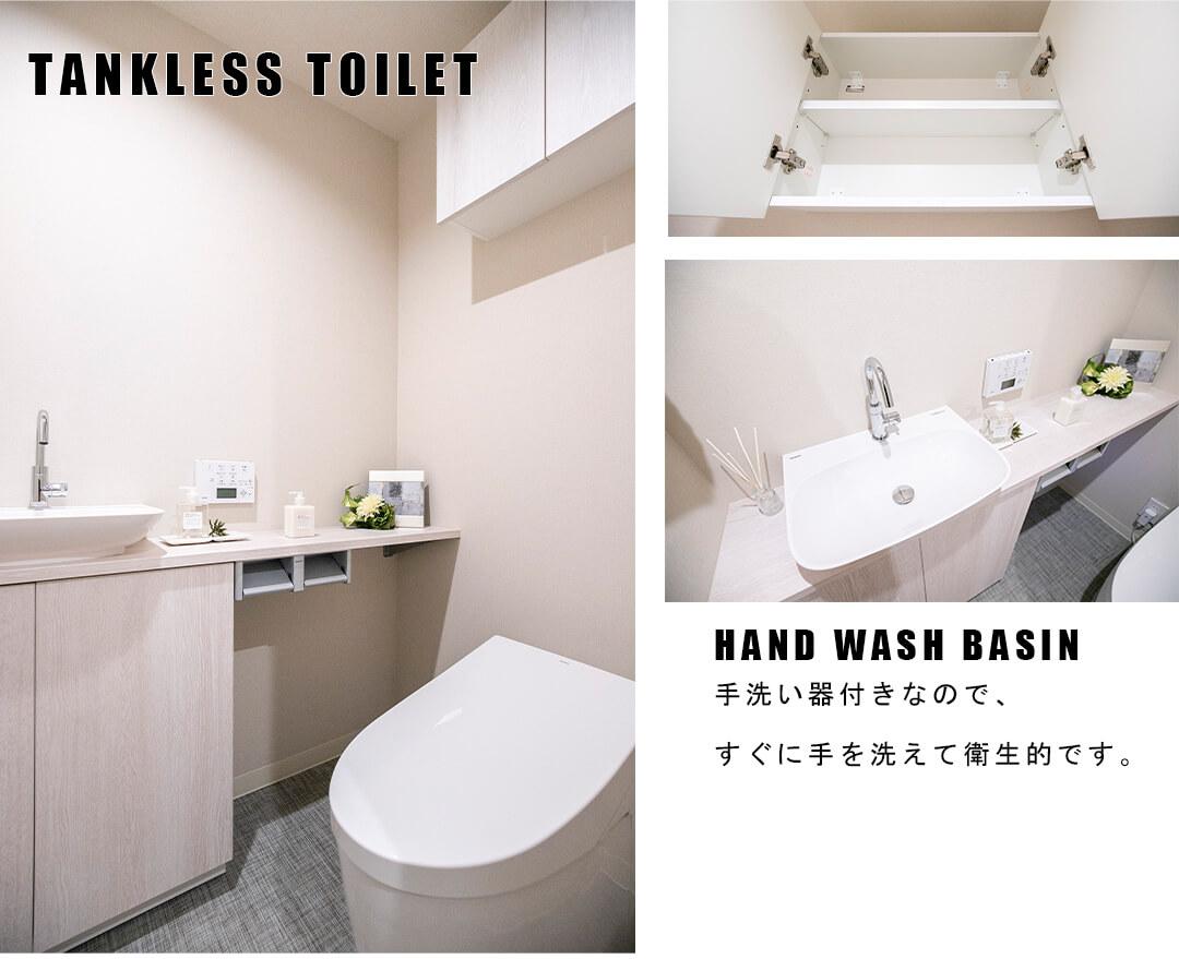 白金タワーのトイレ