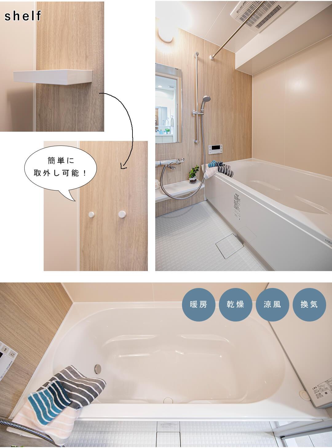 グリーンパーク日本橋ドゥの浴室