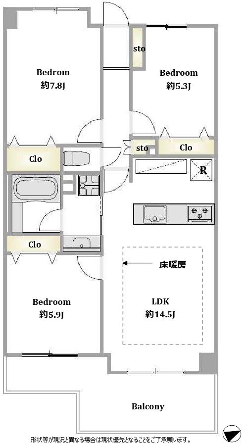 富士見ヶ丘 家族と過ごす穏やかな毎日 間取り図