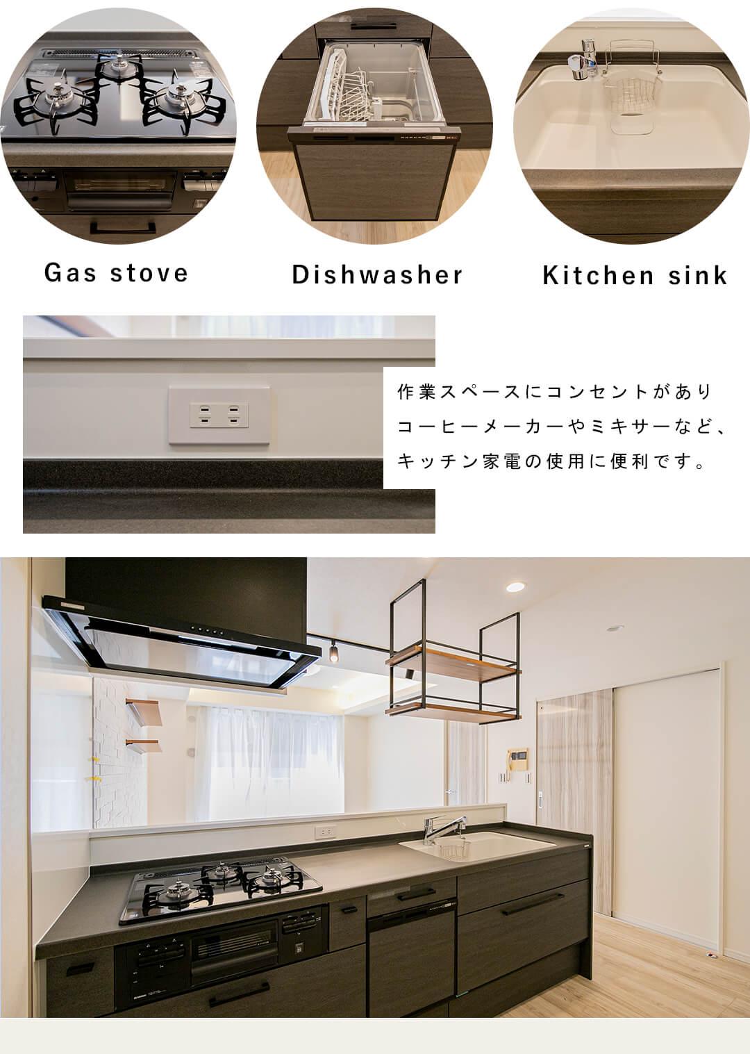 小田急コアロード杉並・富士見ヶ丘のキッチン