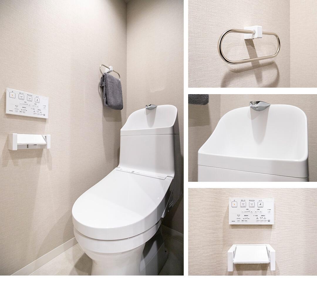 ペイサージュ渋谷FIRSTのトイレ