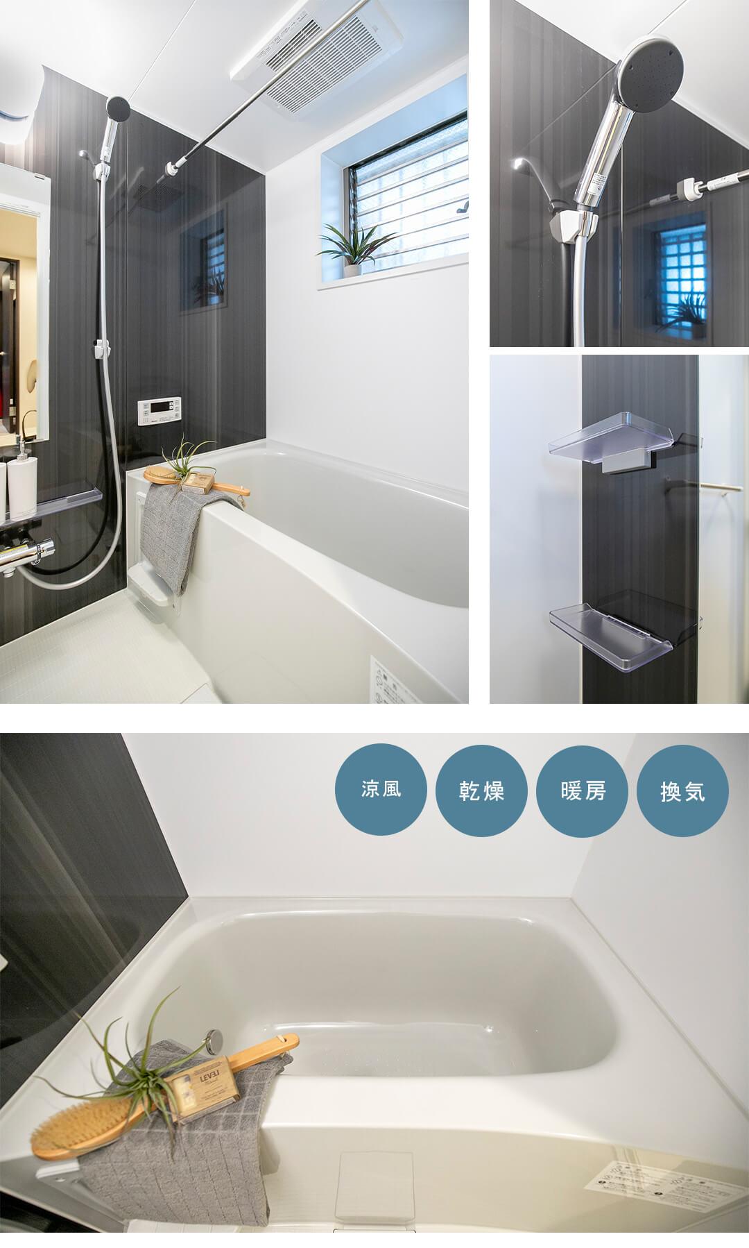 ペイサージュ渋谷FIRSTの浴室