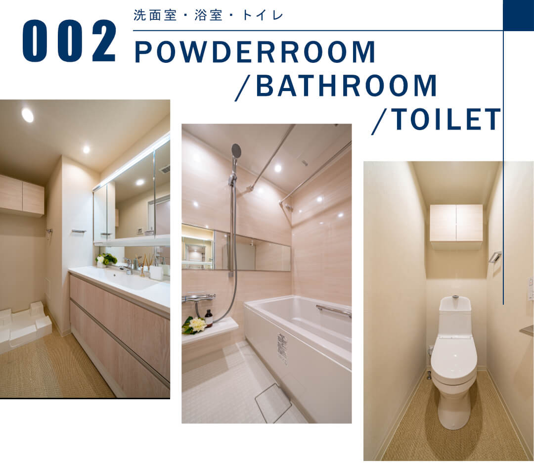 レーベンハイム池袋本町ルクサージュの洗面室・浴室・トイレ
