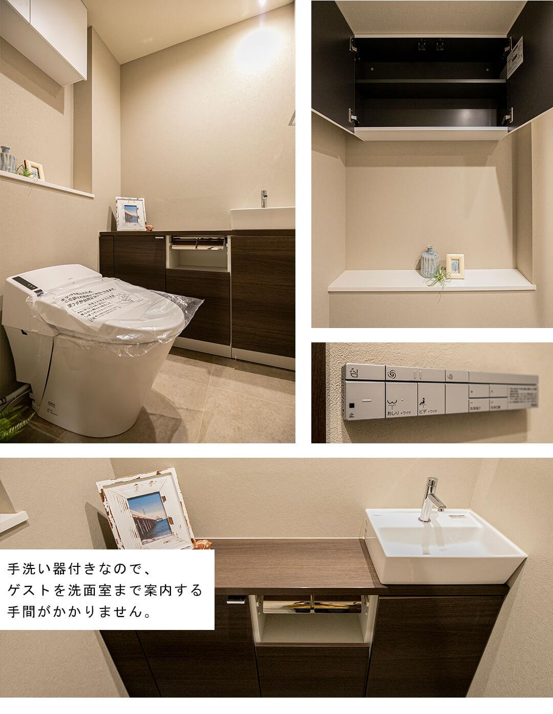 西荻窪デュープレックスのトイレ
