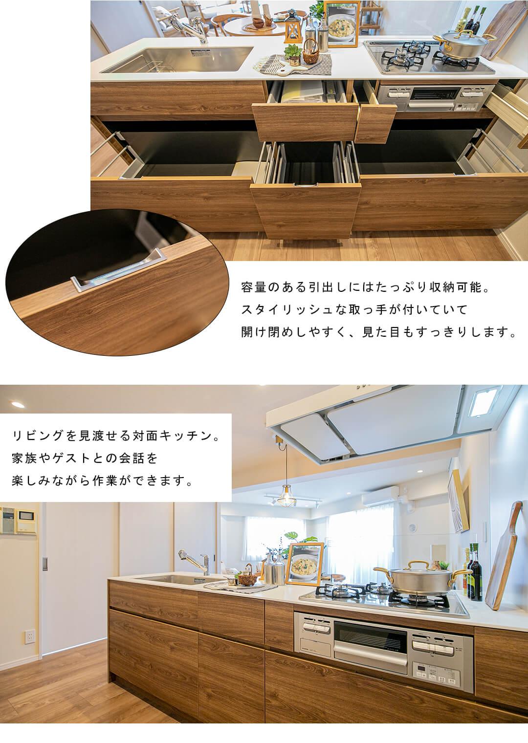 西荻窪デュープレックスのキッチン