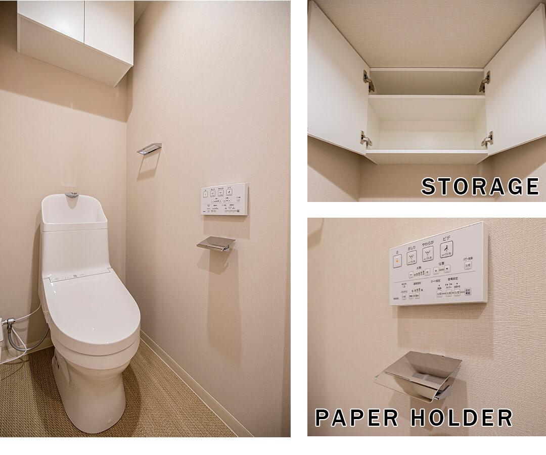 藤和シティホームズ西荻窪駅前のトイレ