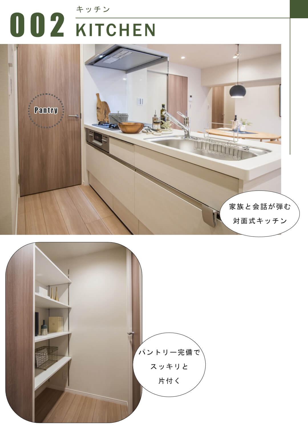東中野フレンドマンション 403号室のキッチン