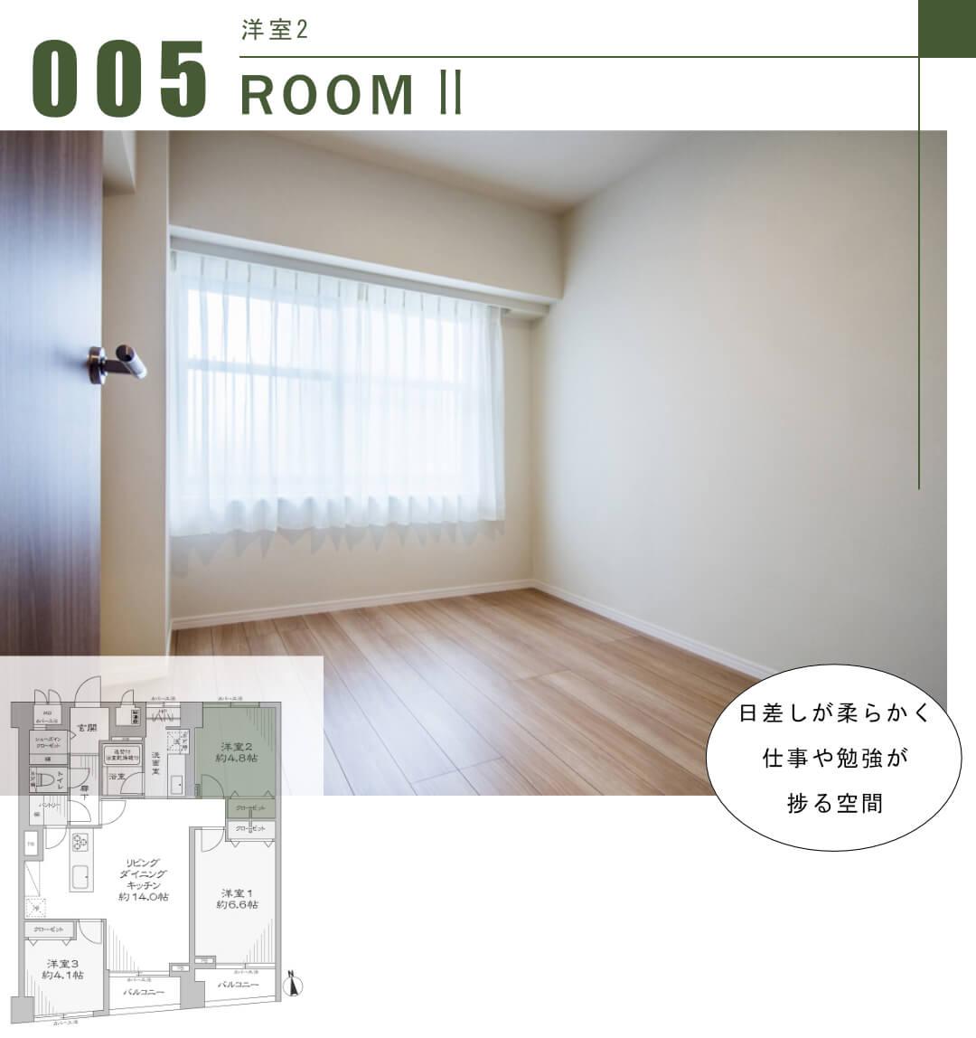 東中野フレンドマンション 403号室の洋室2