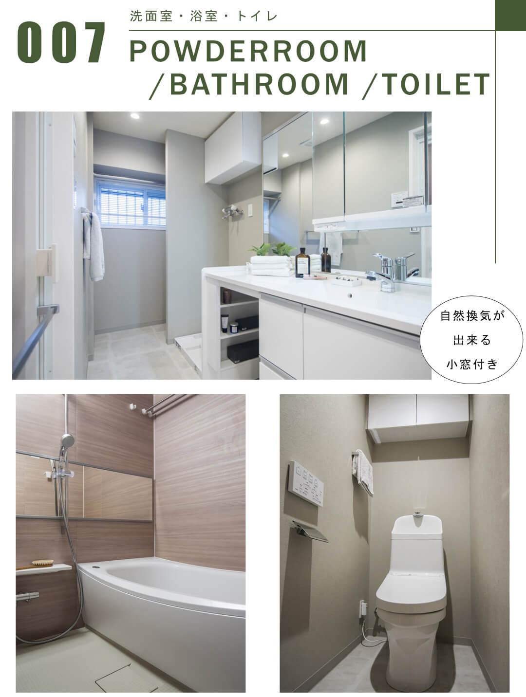 東中野フレンドマンション 403号室の洗面室・浴室・トイレ