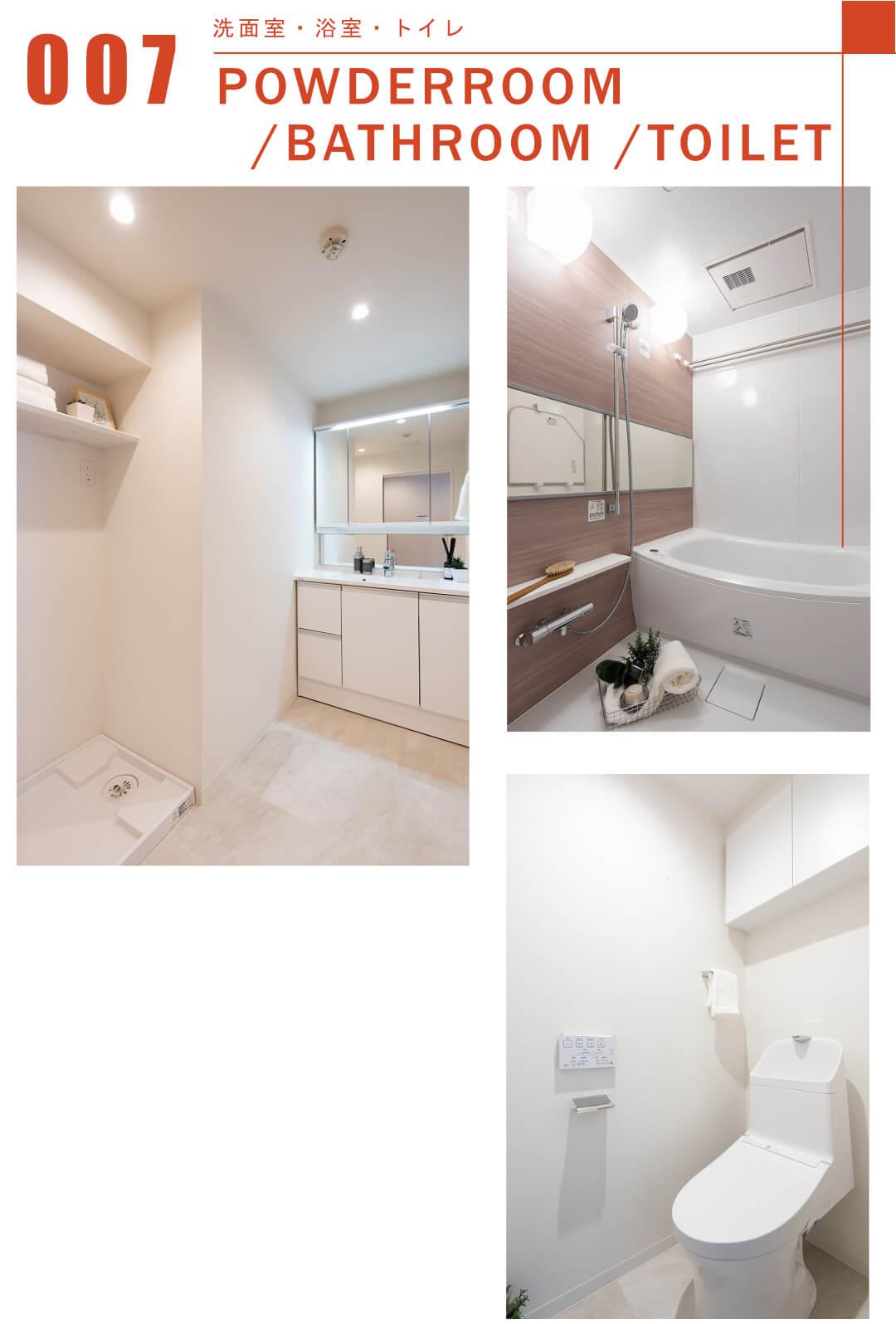 エクセル東陽町 911号室の洗面室・浴室・トイレ
