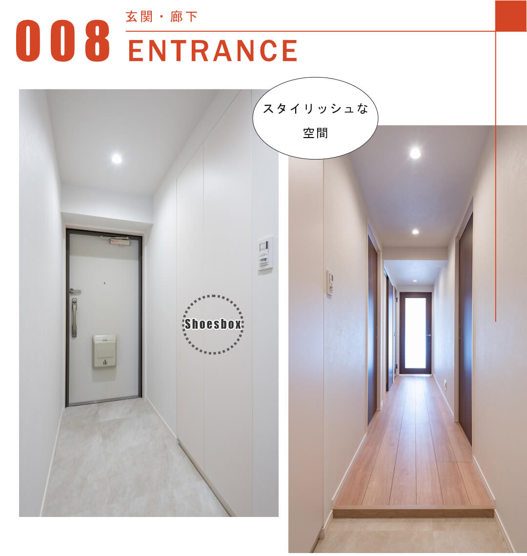 エクセル東陽町 911号室の玄関・廊下