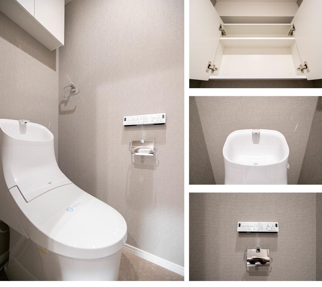 シルバーパレス白金台のトイレ